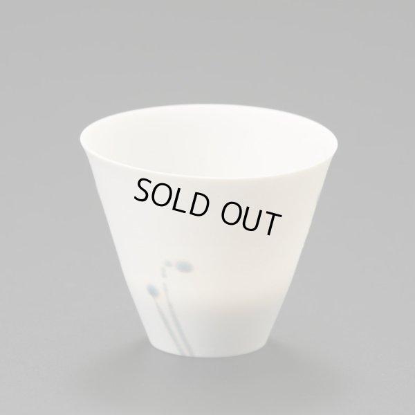 画像2: うすらひ(薄氷)杯