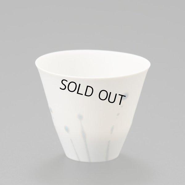 画像1: うすらひ(薄氷)杯