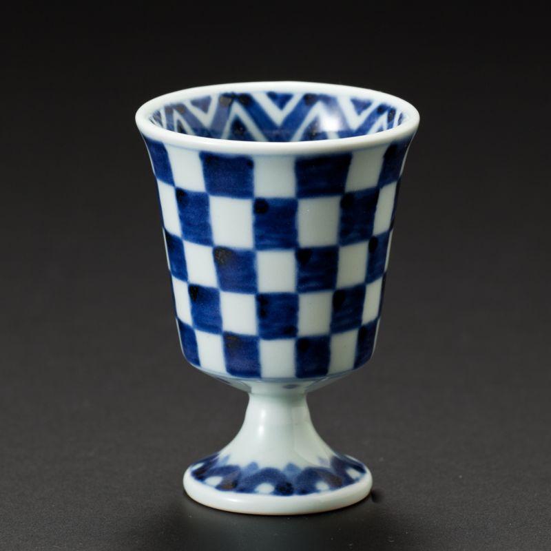 画像1: 市松文高台杯