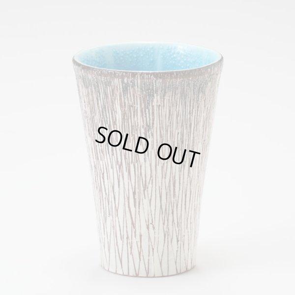画像1: 殻杯1