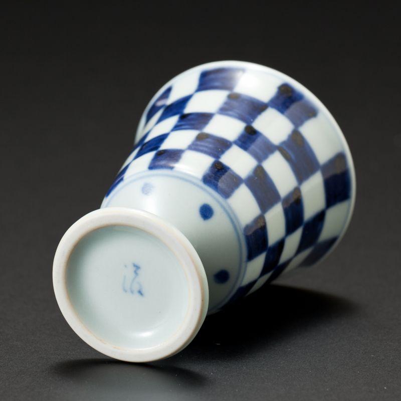 画像3: 市松文高台杯