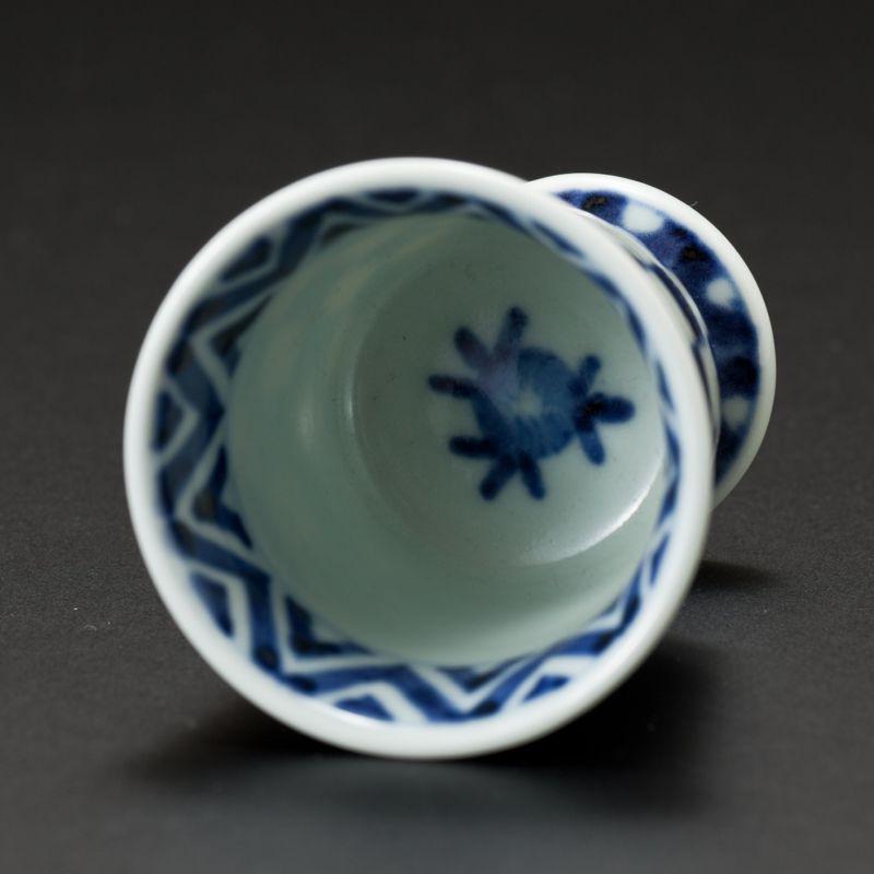 画像2: 市松文高台杯